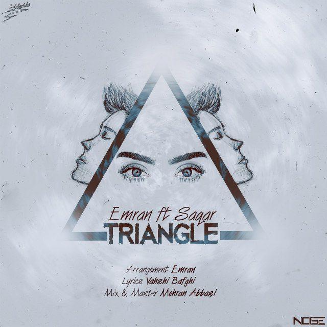 دانلود آهنگ عمران به نام مثلث