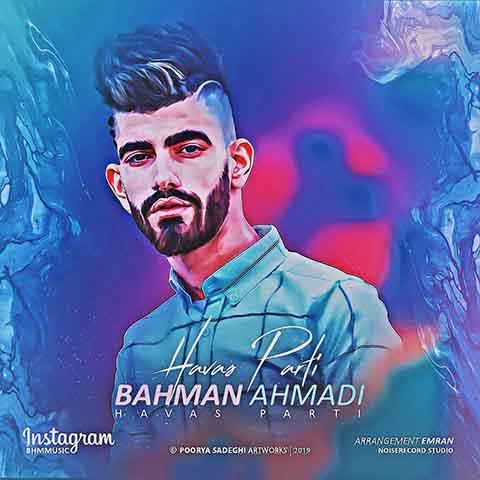 دانلود آهنگ بهمن احمدی حواس پرتی