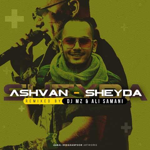 دانلود آهنگ دی جی امزی و علی سامانی شیدا (ریمیکس)