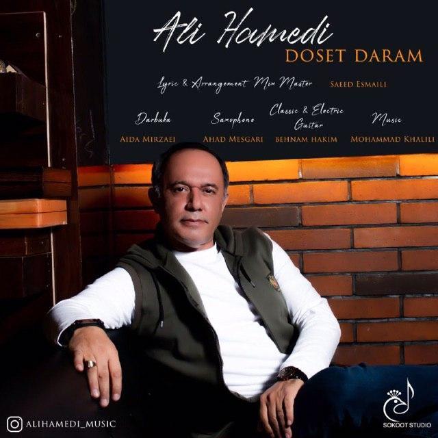 دانلود آهنگ جدید علی حامدی دوست دارم