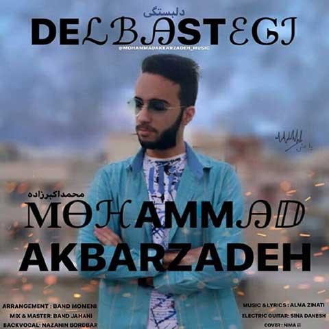 دانلود آهنگ محمد اکبرزاده دلبستگی