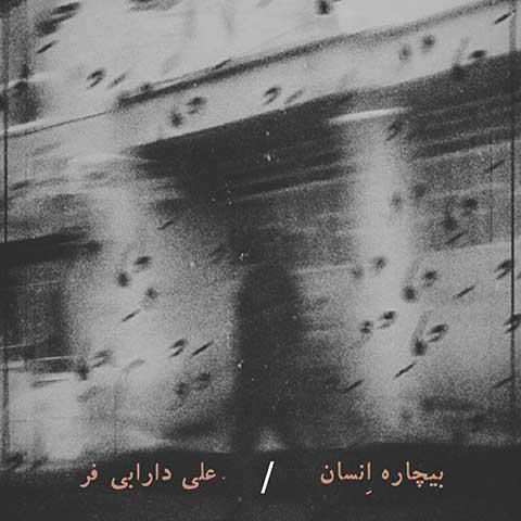 دانلود آلبوم علی دارابی فر بیچاره انسان