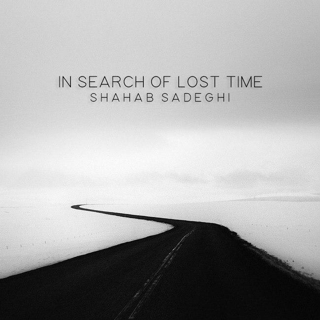 دانلود موزیک ویدئو شهاب صادقی در جستجوی زمان از دست رفته