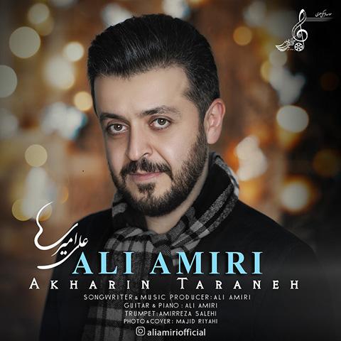 دانلود آهنگ علی امیری آخرین ترانه