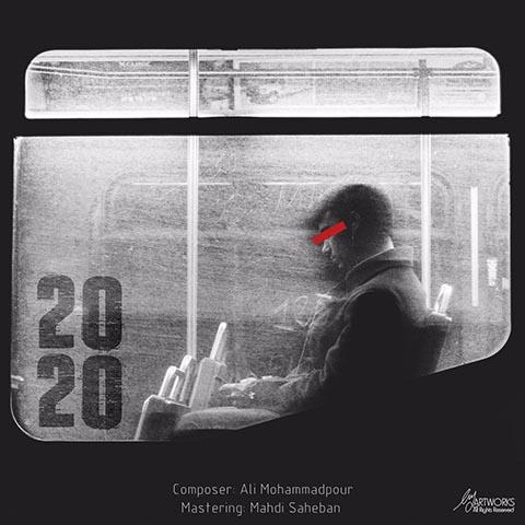 دانلود آهنگ علی محمدپور ۲۰۲۰