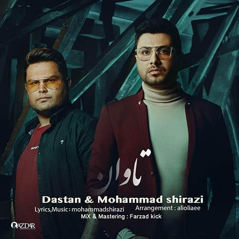 دانلود آهنگ محمد شیرازی و دستان تاوان