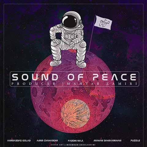 دانلود پادکست آوای صلح ۱
