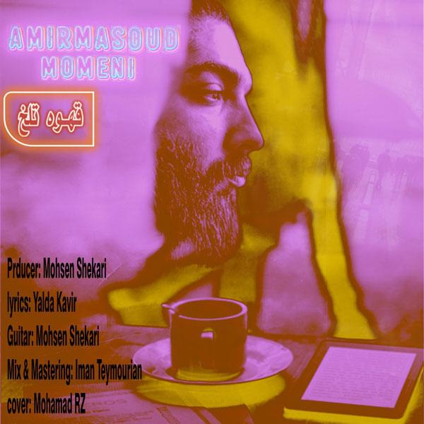 Amir Masoud Momeni – Ghahve Talkh
