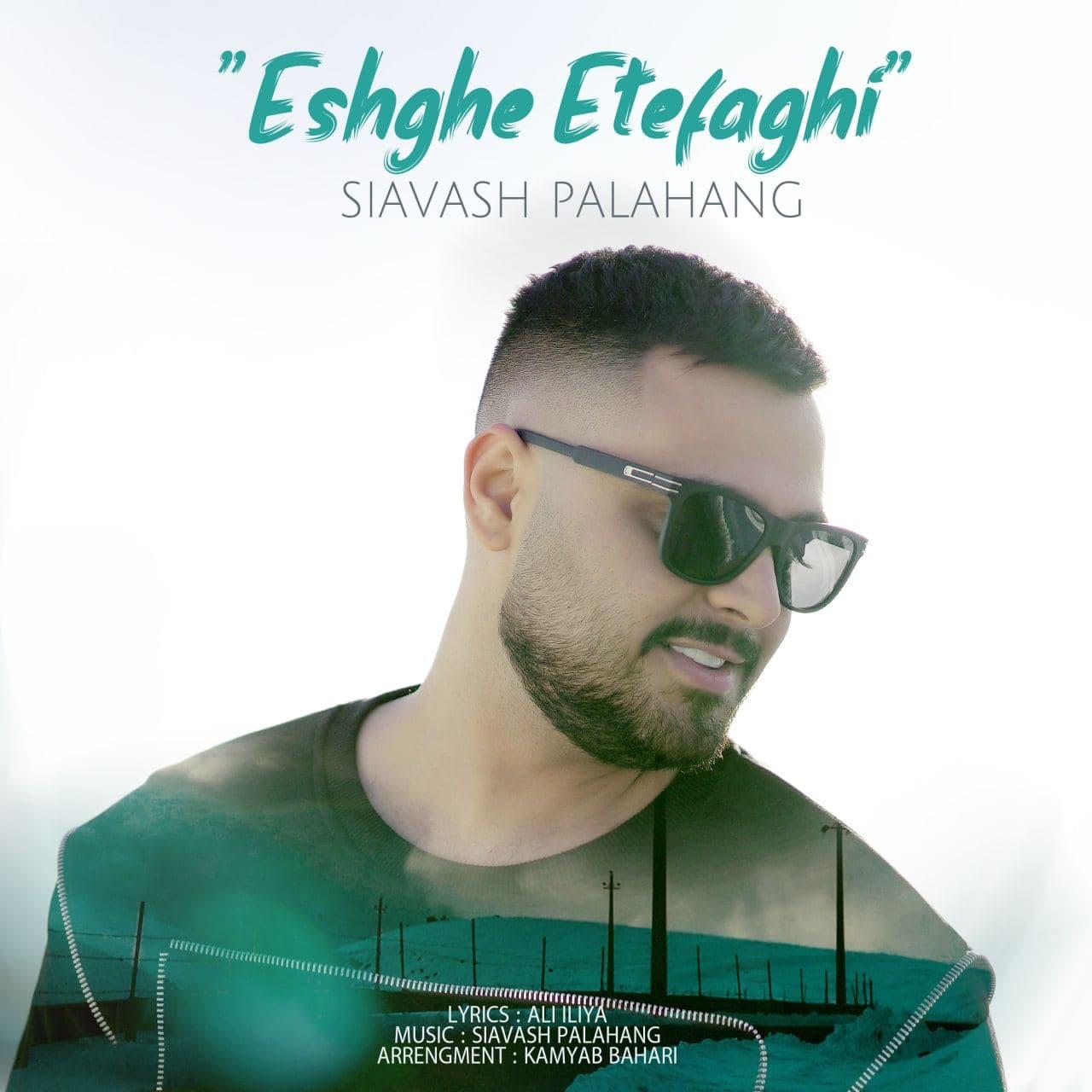Siavash Palahang – Eshghe Etefaghi